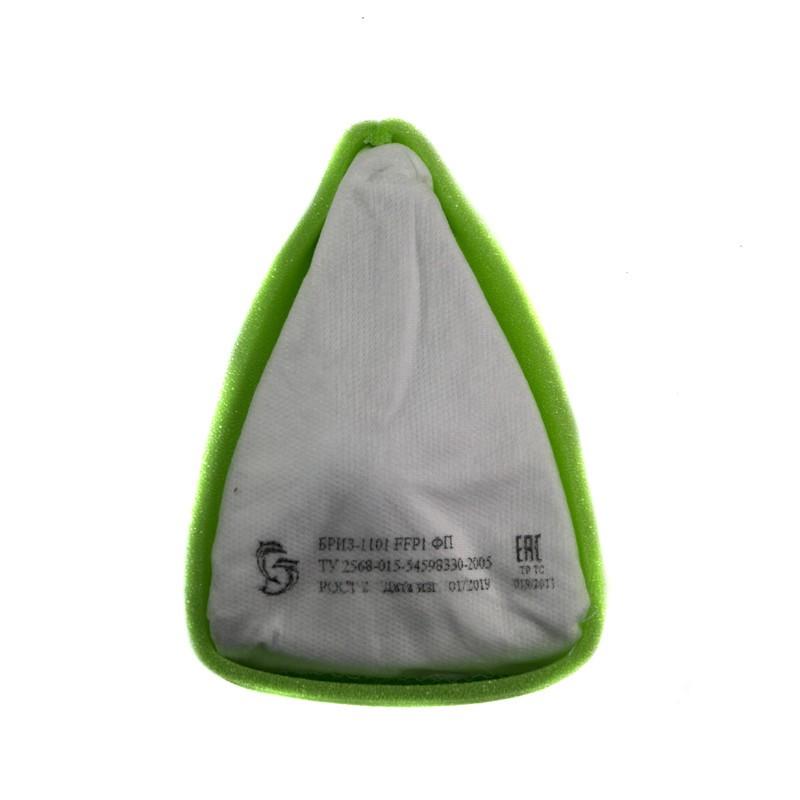 Полумаска фильтрующая Бриз-1101